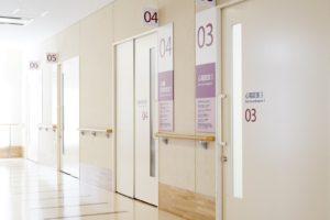 入間市の病院
